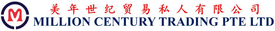 Million Century Trading Pte Ltd